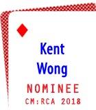 2018 Nominee: Kent Wong
